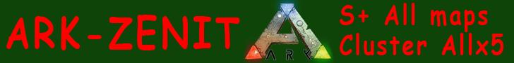 ARK-ZENIT S+ Cluster Allx5 All maps